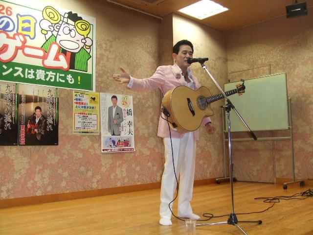 これからテレビ埼玉の収録に行きます。_e0119092_16254027.jpg