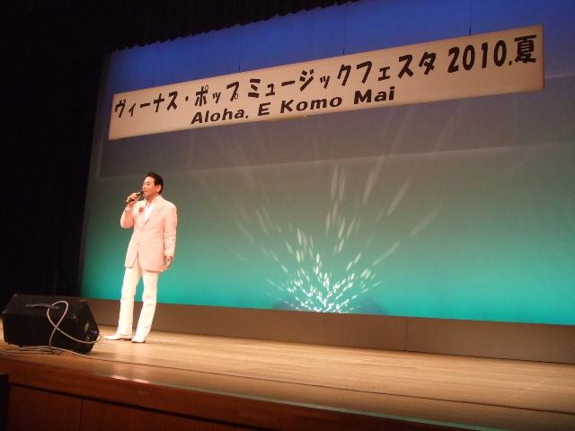 これからテレビ埼玉の収録に行きます。_e0119092_16432324.jpg