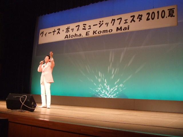 これからテレビ埼玉の収録に行きます。_e0119092_16441357.jpg