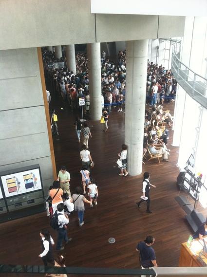 ネイチャー・センス展 in 森美術館_f0083294_711454.jpg