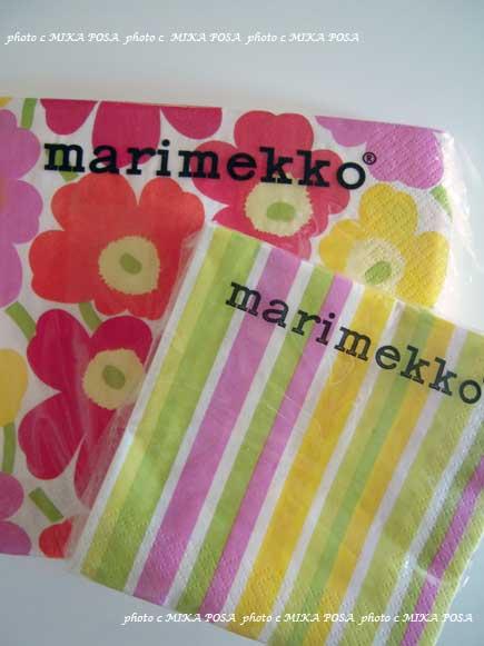マリメッコの展示会_b0164803_1545665.jpg