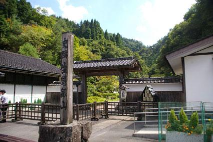 朝来町への視察_f0127806_10591929.jpg