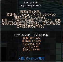 d0059311_2234498.jpg