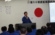 通宝海苔グループ全体会議がありました_e0184224_1736320.jpg