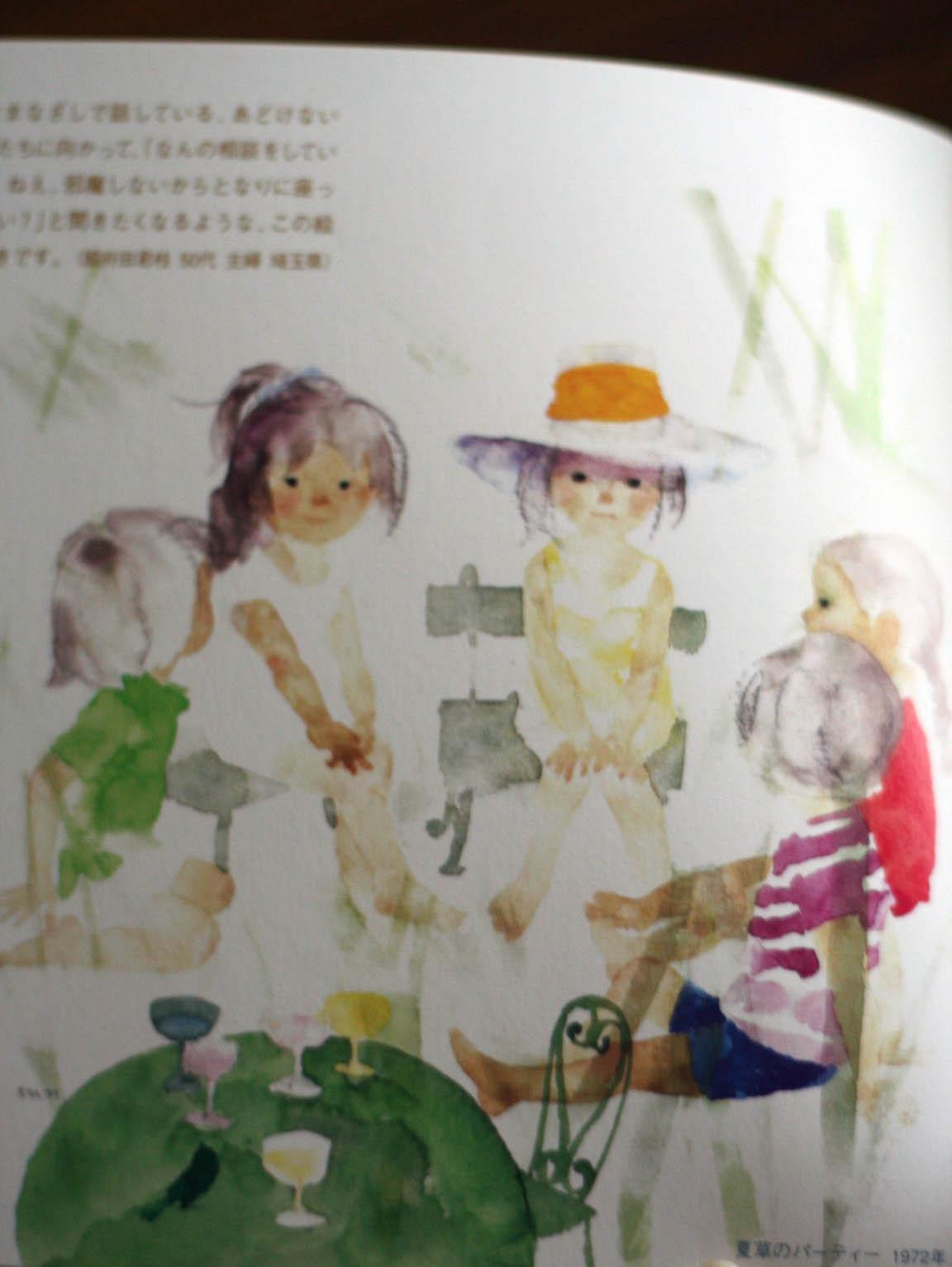 安曇野ちひろ美術館_a0078126_18605.jpg