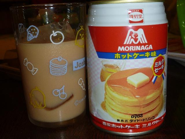 復刻堂 ホットケーキ味ミルクセーキ_b0054727_0234321.jpg