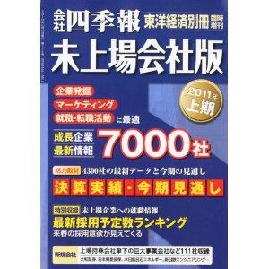 f0229730_73059.jpg