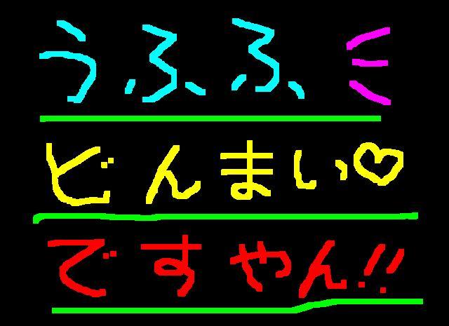 f0056935_20232461.jpg
