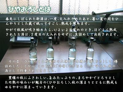 f0138036_15312435.jpg