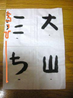 f0183939_1113766.jpg