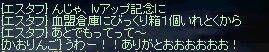 e0174950_13581582.jpg