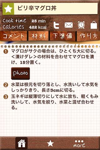 b0170652_14484636.jpg