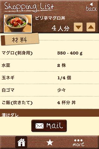 b0170652_14484838.jpg