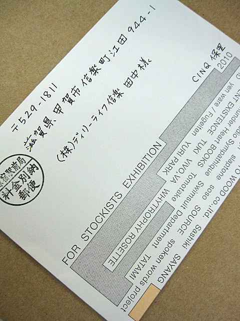 f0208554_9491198.jpg