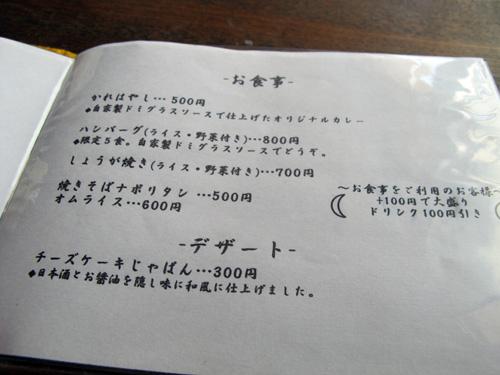 f0002759_2349589.jpg