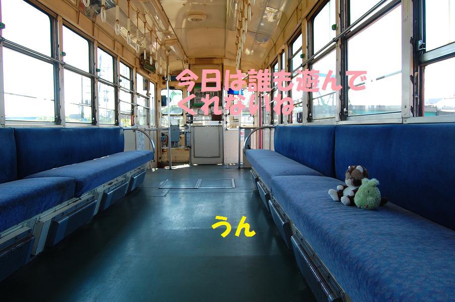 b0059978_21274188.jpg