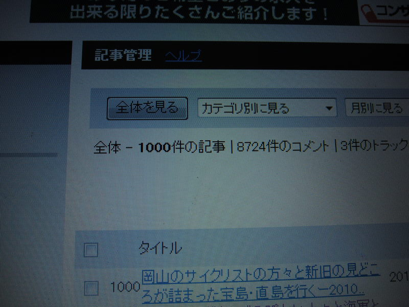e0138081_2022693.jpg