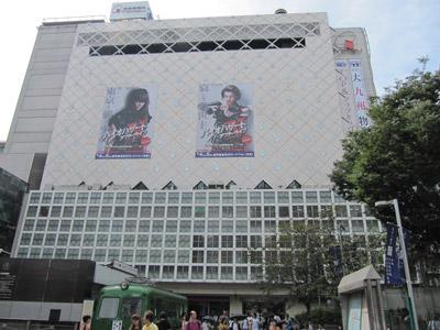 9月7日(火)今日の渋谷109前交差点_b0056983_11385791.jpg