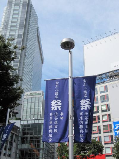 9月7日(火)今日の渋谷109前交差点_b0056983_11393573.jpg