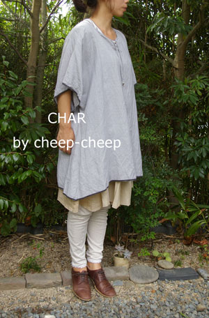 今日の CHAR* スタイル    _a0162603_16184928.jpg