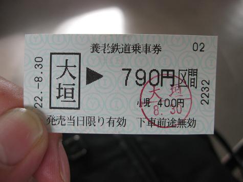 c0155803_2205835.jpg