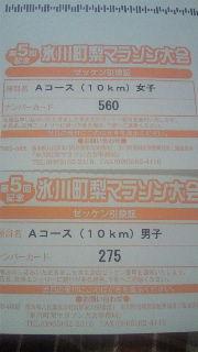 f0124006_15344073.jpg