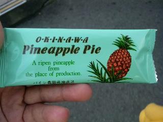 沖縄土産_f0042307_1813184.jpg