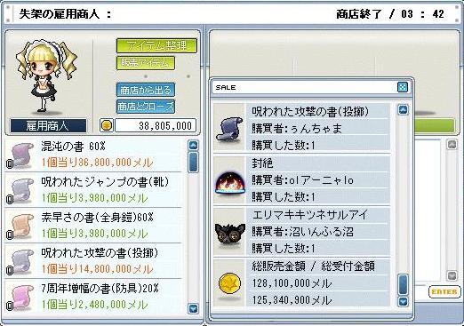 a0169009_18242310.jpg