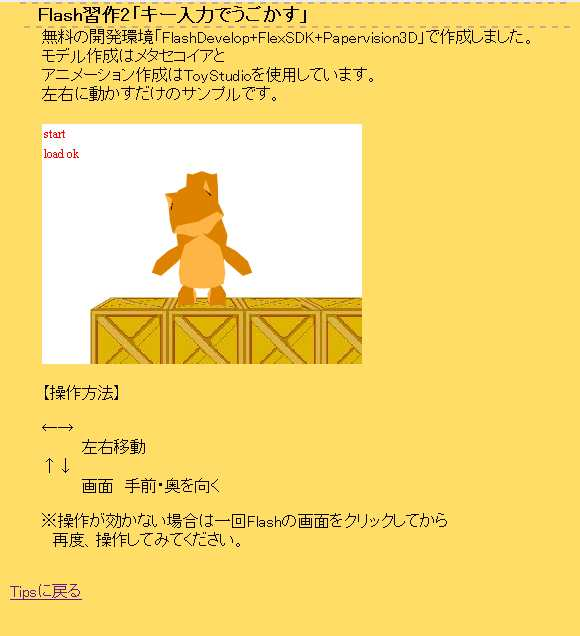 a0007210_2265943.jpg
