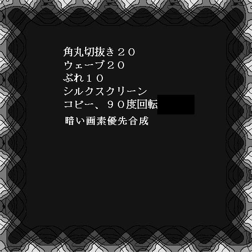 d0048312_22353731.jpg