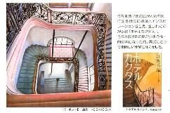 秋の大北海道展_a0116217_1425398.jpg