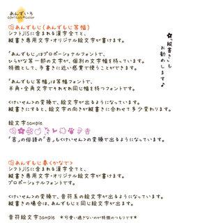 b0080124_1553012.jpg