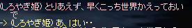 b0182640_8273848.jpg