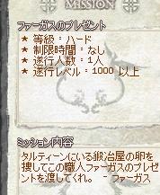 f0191443_212877.jpg