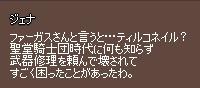 f0191443_21504.jpg