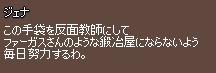 f0191443_215551.jpg