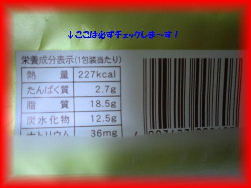 b0206444_11571012.jpg
