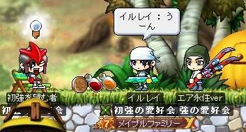 第167回メイプル島愛好会 ~接戦・・!?~_f0081046_757064.jpg