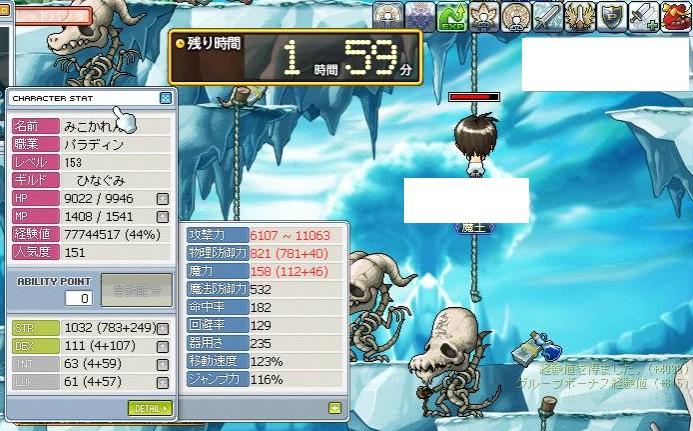 f0148946_9242124.jpg