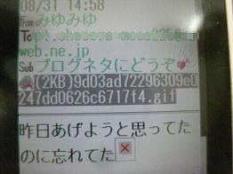 b0151748_12505763.jpg