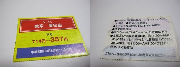 f0108049_23435029.jpg