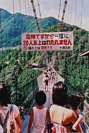 谷瀬の吊り橋_e0156251_21562084.jpg