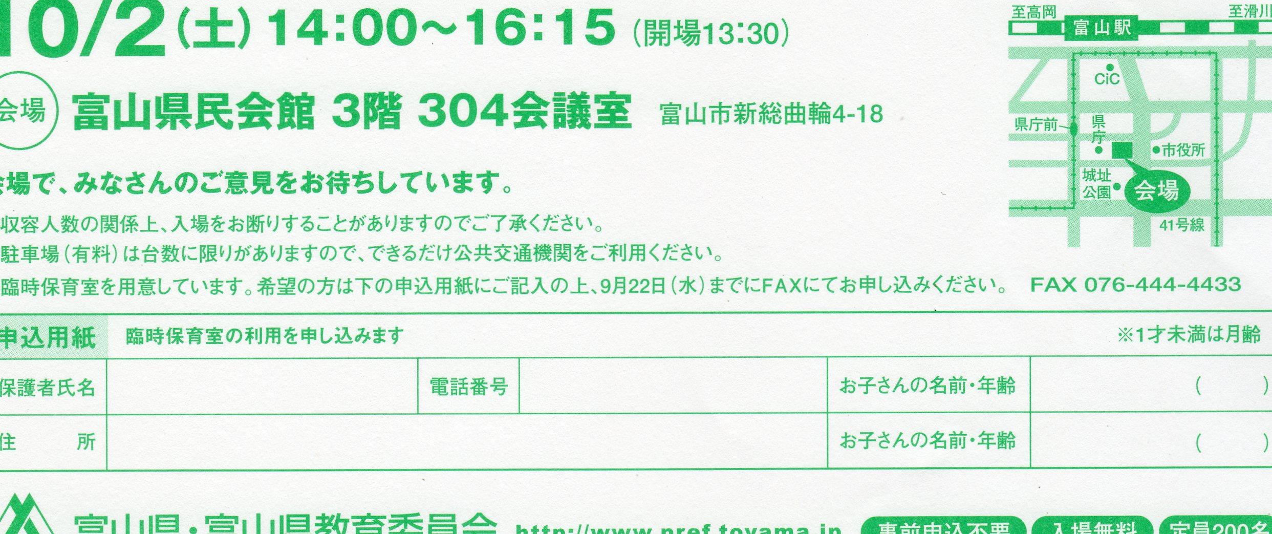 f0227454_149543.jpg