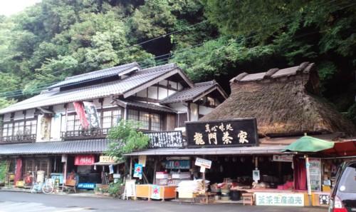 夏休みの思い出『滝すべり』in龍門の滝_d0082356_852112.jpg