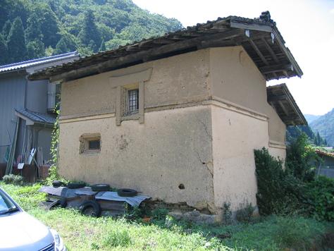蔵の屋根_a0157159_1264395.jpg
