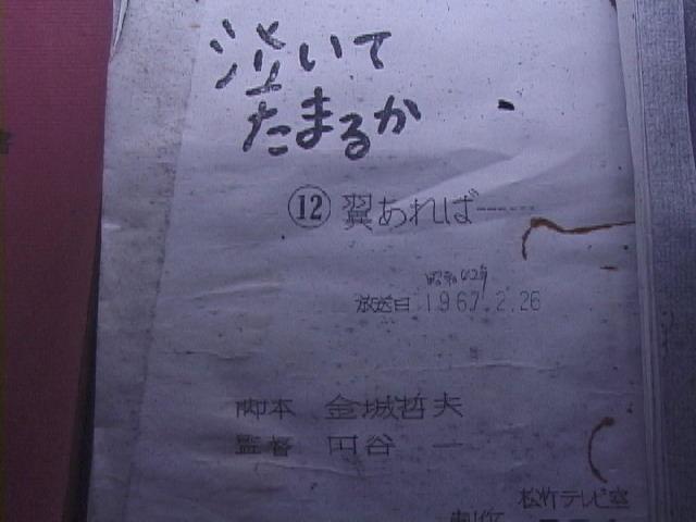 f0226161_1992568.jpg