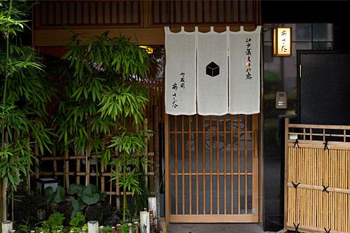 2010/09/08 浅草橋辺り_b0171364_10284817.jpg