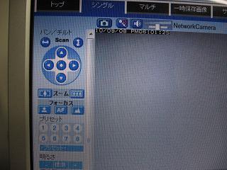 f0150364_19471389.jpg