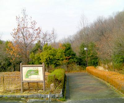 hachio-ji.jpg