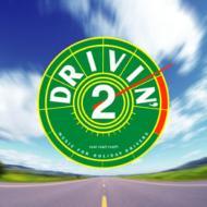 drivin2.jpg